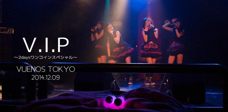 ALC Live@VUENOS TOKYO