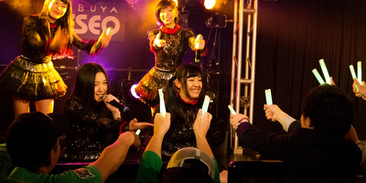 "2015.01.15 Live&藤野莉子生誕イベント""GIRLS STARGATE NEXT Vol.10""@DESEO"