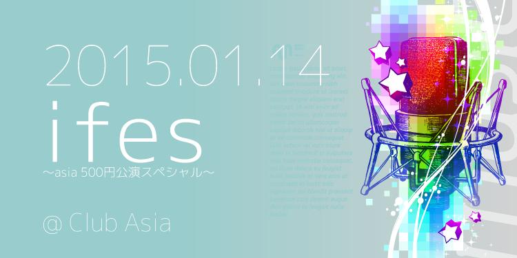 ifes@Club Asiaの画像