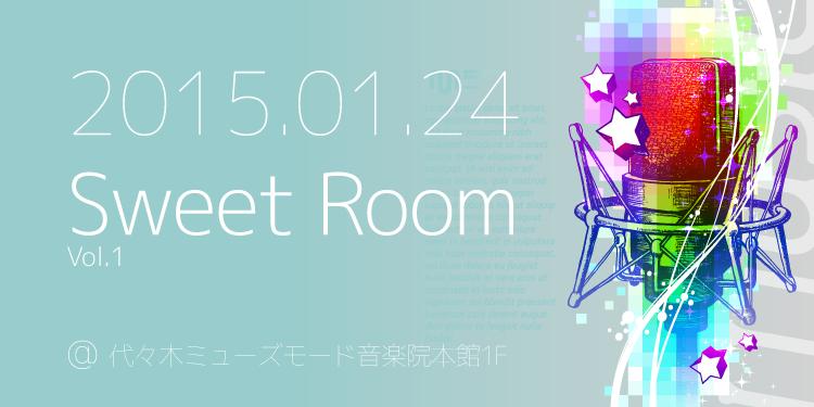 1/24 イベント「Sweet Room vol.1」の画像