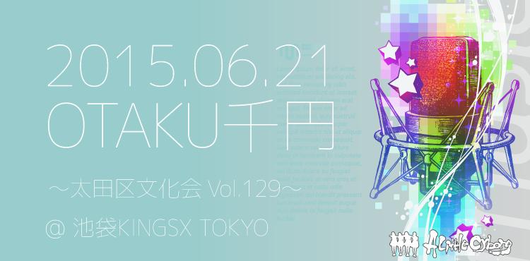 live-kv_150621_1