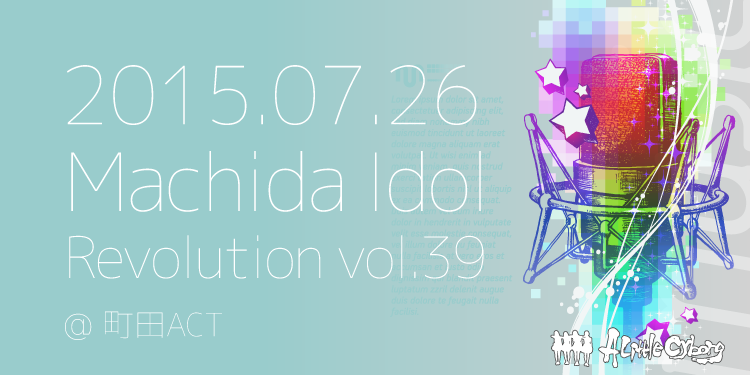 Machida Idol Revolution Vol.39