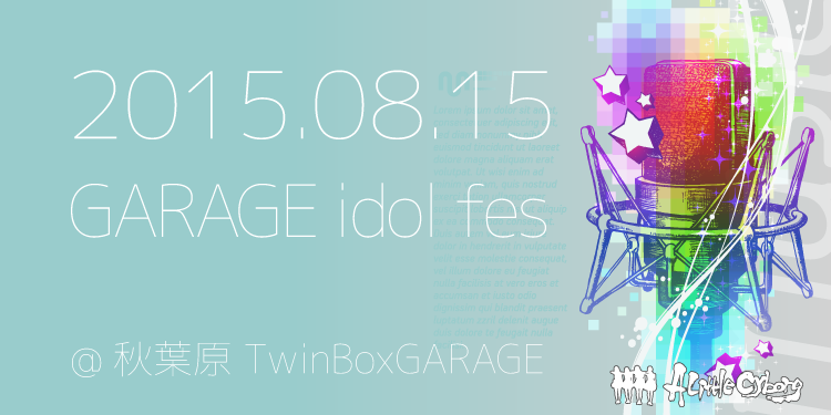 8/15 GARAGE idol fes